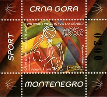 2015 European Basketball Championship 2015, Ukraine, Montenegro, MNH - Montenegro
