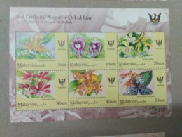 MALAYSIA 2018 MNH WILD ORCHIDS Definitive State Series MS Stamps Perf Sarawak - Malaysia (1964-...)