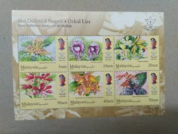 MALAYSIA 2018 MNH WILD ORCHIDS Definitive State Series MS Stamps Perf Pahang Sultan Ahmad - Malaysia (1964-...)
