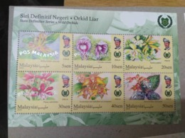 MALAYSIA 2018 MNH WILD ORCHIDS Definitive State Series MS Stamps Perf Perlis Sultan King Syed Sirajuddin - Malaysia (1964-...)