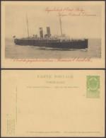 Belgique 1910- EP 5C Vert - Carte Paquebot : Princesse Elisabeth  (6G23184) DC0914 - Stamped Stationery