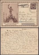 Belgique 1931- EP Képi 25C + 25C Brun Voyagée : Antwerpen : Partie Du Puits De Quentin Metsys (Brabo) (6G23184) DC0930 - Entiers Postaux