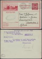 Belgique 1931- EP Képi 1F Rouge Voyagé : Antwerpen Musée (6G23184) DC0946 - Entiers Postaux