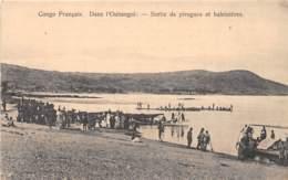 République Centrafricaine / 03 - Oubangui - Sortie De Pirogues Et Baleinières - Centraal-Afrikaanse Republiek