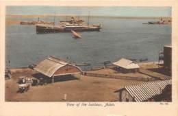 Aden / 05 - View Of The Harbour - Yémen