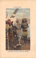 Aden / 44 - Mermaid - Sirenian Manatus - Yémen