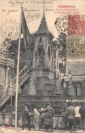 Cambodge / 06 - Fêtes Du Couronnement - Belle Oblitération - Cambodge
