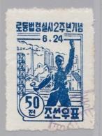 COREE DU NORD :  Occupation Soviétique : No 12  Réimpresssion ??  Oblitéré - Corée Du Nord