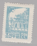 COREE DU NORD :  République Populaire  : No 47  Réimpresssion ??  Neuf X - Corée Du Nord