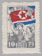 COREE DU NORD :  République Populaire  : No 82  Réimpresssion ??  Neuf X - Corée Du Nord