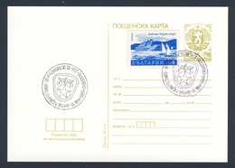 Bulgaria Bulgarien 1984 Card / Karte / Carte - 36e Kongreso IFEF, Bulgario - Slantsjev Brjag - Esperanto - Treinen