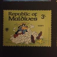 REPUBLIC OF MALDIVES. 1979. DISNEY. MNH (B0310A) - Disney