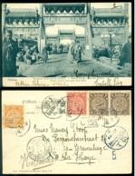 China 1906 Postcard Peking Street Scene Near Su Peihlo - China