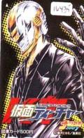 Carte Prépayée Japon * MANGA * KAMENTEACHER  (16.435)  COMIC * ANIME Japan Prepaid Card * CINEMA * FILM - Comics