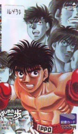Carte Prépayée Japon * MANGA * THE FIGHTING   (16.437)  COMIC * ANIME Japan Prepaid Card * CINEMA * FILM - Comics
