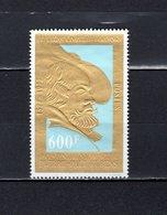 Congo   1977 .  Y&T  Nº   468   *   Sin Goma - República Democrática Del Congo (1964-71)