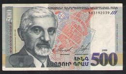 АРМЕНИЯ  500  ДРАМ  1999 - Arménie
