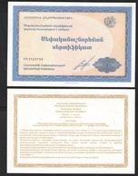 АРМЕНИЯ  ПРИВАТИЗАЦИОННЫЙ СЕРТИФИКАТ 1996г UNC!!! - Arménie