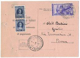 ZN101  ITALIA LAVORO £.20  + MARCHE DA BOLLO £.30 SU AVVISO DI RICEVIMENTO 1952 - 6. 1946-.. Repubblica