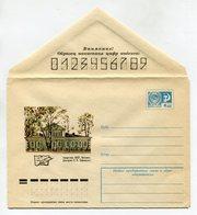 COVER USSR 1975 UDMURTIA VOTKINSK HOUSE-MUSEUM OF P.I.CHAYKOVSKY (TCHAIKOVSKY) #75-73 - 1970-79