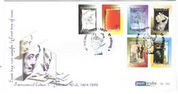 Aruba FDC E193 Zonder Adres.Salvador Dali, Date Of Issue: 17-1-2014 - Curaçao, Nederlandse Antillen, Aruba