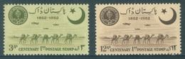 PAKISTAN - MLH/* . - 1952 -  SCINDE DISTRICT - Yv 63-64 -  Lot 18434 - Pakistan