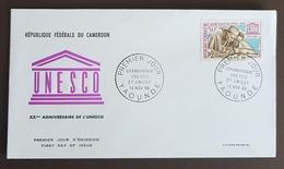 1966 Cameroun, FDC, XX Anniversaire UNESCO Et UNICEF - Cameroun (1960-...)