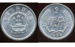 CHINE 2 Fen 1976 - Chine