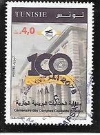 TIMBRE OBLITERE DE TUNISIE DE 2018 - Tunisie (1956-...)