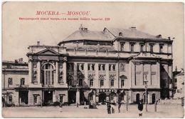 Moscow. Moscou. Red Scherer. #220. Le Nouveau Theatre Imperial. Императорский новый театр - Russland