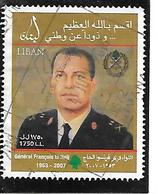 TIMBRE OBLITERE DU LIBAN DE 2009 N° MICHEL 1504 - Liban