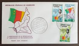 1963 Cameroun, FDC, 2e Anniversaire Reunification - Cameroun (1960-...)