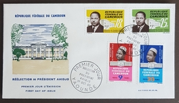1965 Cameroun, FDC, Reflection Du President Ahidjo - Cameroun (1960-...)