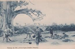 SEGOU - Sudan