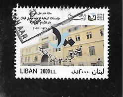 TIMBRE OBLITERE DU LIBAN DE 2017 - Liban