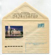 """COVER USSR 1975 IZHEVSK """"RUSSIA"""" CINEMA #75-87 - 1970-79"""
