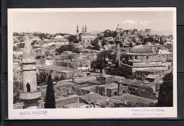 Greece Rhodos Postcard Unused - Greece