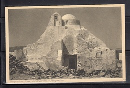 Greece Mykonos Postcard Unused - Greece