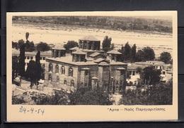 Greece Arta Postcard Unused - Greece