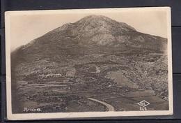 Greece Mykines Postcard Unused - Greece