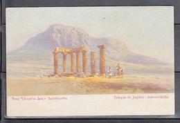 Greece Corinth Postcard Used - Greece