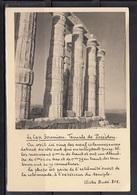 Greece Sounio Postcard Unused - Greece