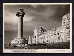 Greece Methoni Postcard Unused - Greece