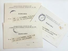 #295  3 Pcs 1970 Invitation For Presence By Sofia Economic Society Bulgaria - Faire-part