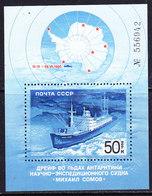 Russia 1986 Antarctica / Icebreaker M/s ** Mnh (41433A) - Poolshepen & Ijsbrekers