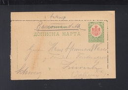 Serbia Letter Card 1904 To Switzerland - Serbia