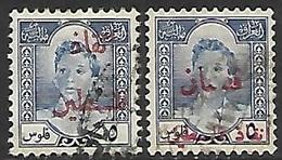 Iraq 1949   Tax Stamps? Used   2016 Scott Value $?? - Iraq