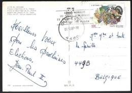 Yv 820 Voyages De Jean Paul II Sur CP Citta Del Vaticano,Place Et Basilique De St.Pierre - Vatican