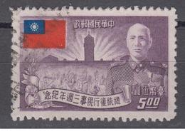 TAIWAN 1953 - The 3rd Anniversary Of Re-election Of President Chiang Kai-shek - 1945-... Republik China