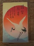 Illustrateur Japonais - Japon - Oiseau (sorte De Héron) Au Couché Du Soleil - Rehauts Argenté - 1900-1949